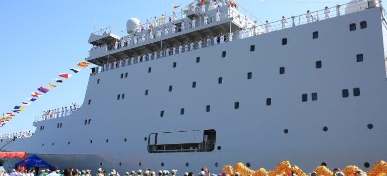 Ró Naval Qi-Jiguang Mai Vizita TL